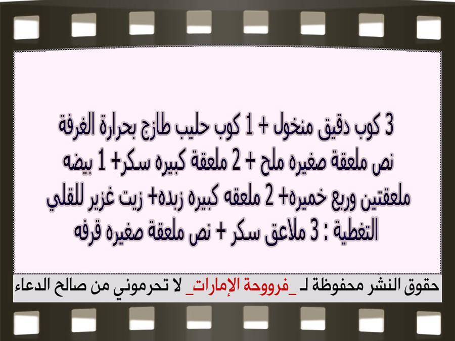 http://4.bp.blogspot.com/-m59IdGDpvpI/VlBL_fOQO7I/AAAAAAAAZAI/BAbx0sJR6UI/s1600/3.jpg