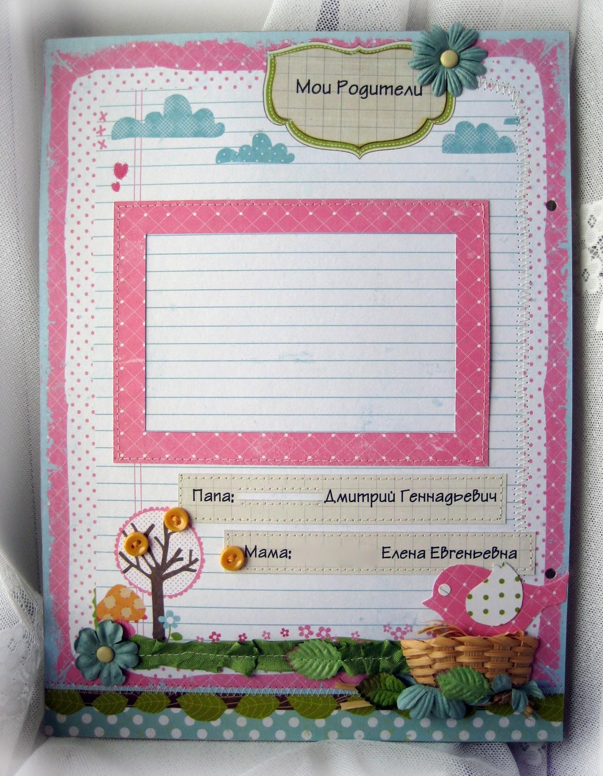 Титульный лист портфолио ученика начальной школы образец 17 фотография