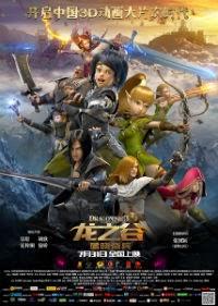 Hắc Long Đe Dọa - Dragon Nest: Warriors' Dawn