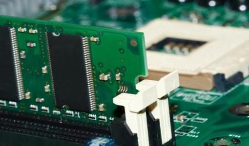 A importância da Memoria RAM