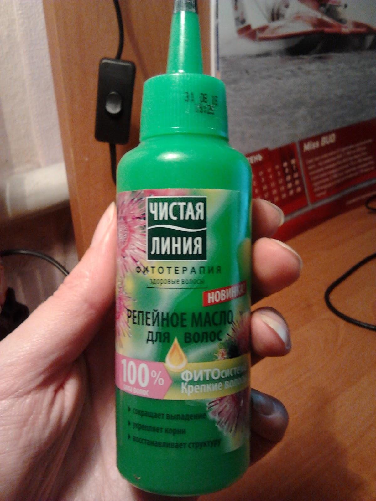 Какое масло поможет при выпадении волос