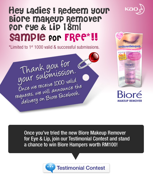 Redeem the New Biore Makeup Remover for Eye & Lip Sample for FREE!