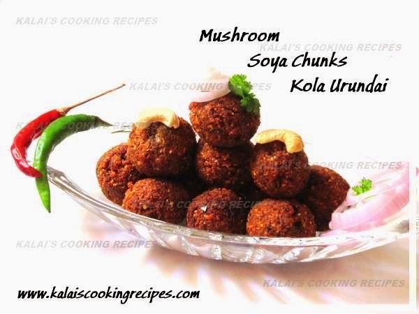 Mushroom SoyaChunks Balls | Cashewnuts Kaalan Kola Urundai Recipe