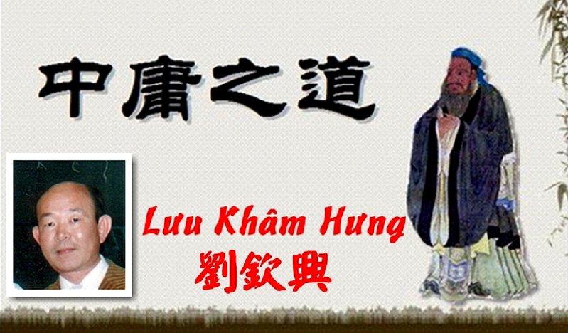 LƯU KHÂM HƯNG (劉欽興)
