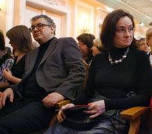 Э.Набиуллина, Я.Кузьминов
