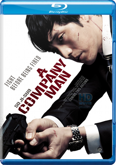 A+Company+Man+2012+BluRay+1080p+hnmovies