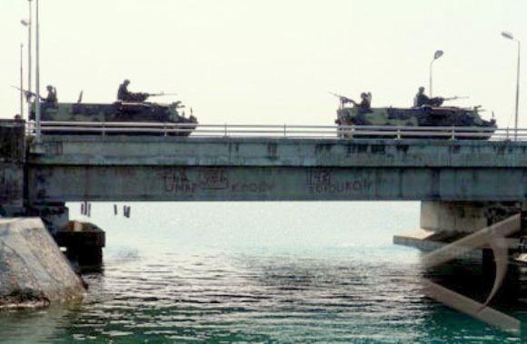 Alutsista TNI AL