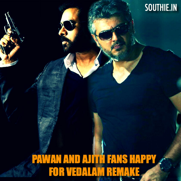 Pawan Kalyan remaking the blockbuster hit of Ajith Vedalam has been received with great joy with both the fans. Pawan Kalyan, Ajith, Powerstar, Thala, Vedalam remake, Vedalam in Telugu