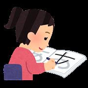 ペン習字のイラスト