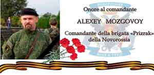 Τιμή και δόξα Aleksey Mozgovoy!