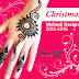 Christmas Mehndi Designs 2015-2016 | Latest Trend Of Henna/Mehndi Designs