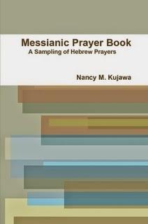 Messianic Prayer Book