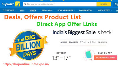 Flipkart Big Billion Day offer products listing , complete list and price of big billion day flipkart discount products page or shortlist, big billion day savings campaign, sflipkart shopping festival complete deals  list , flipkart offer price charts
