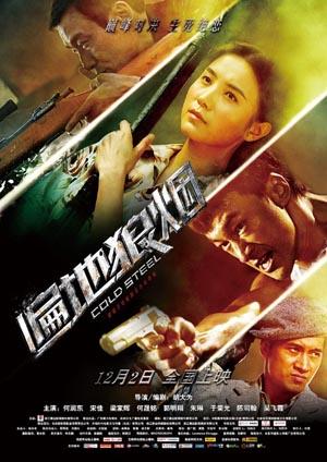 Biến Địa Lang Yên - Cold Steel (2011)