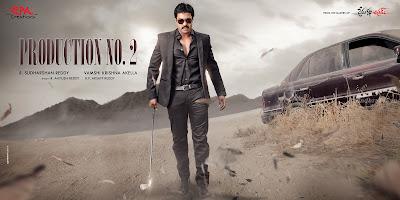 Sunil's New Movie - Stills