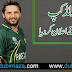World Cup 2015 May Be My Last World Cup - Shahid Afridi