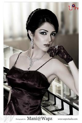 Maya Ali Fashionable Photo Shoot for Fazal Jewels