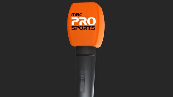 قناة ام بي سي سبورت الناقلة لمباريات الدوري السعودي اليوم و تردد قناة mbc sports pro