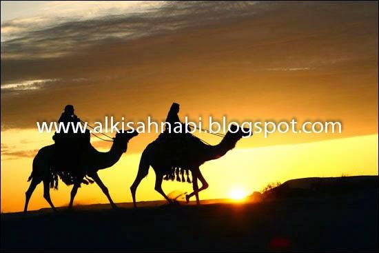 Kisah wanita tua, Nabi Muhammad SAW