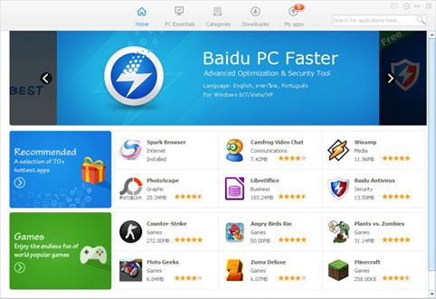 ��� �������� ������� 3.2.0.6  PC Faster   ������ ������ ���� ���������