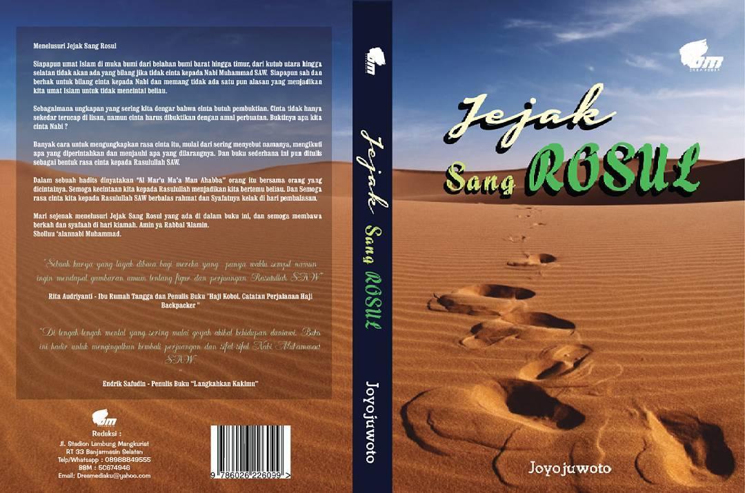 Serial Buku Sirah Nabawiyyah