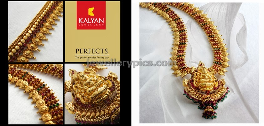kalyan temple jewellery long chain design master piece