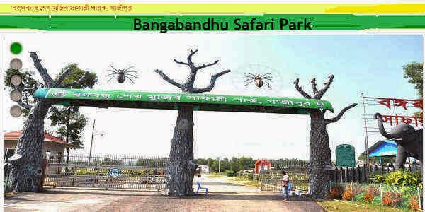 Parking Fees of Bangabandhu Safari Park in Gazipur