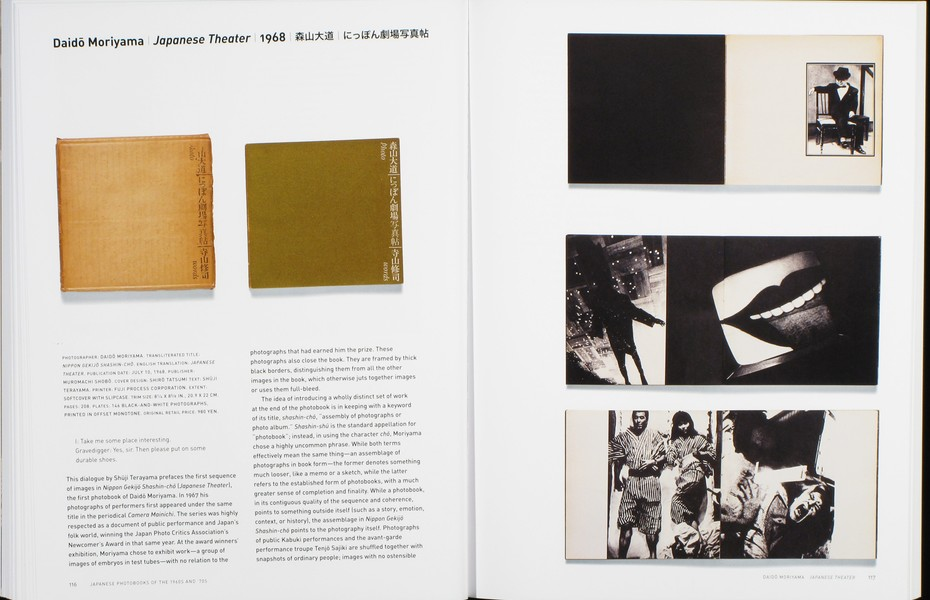 Rare autumn japanese photobooks of the 1960s and 1970s for Domon man 2009