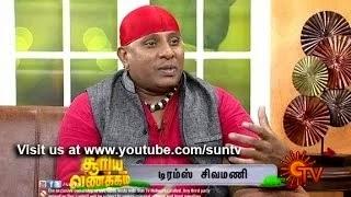 Virundhinar Pakkam – Sun TV Show 27-05-2014 Drums Sivamani