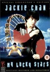 La banda de los supercamorristas (1985)