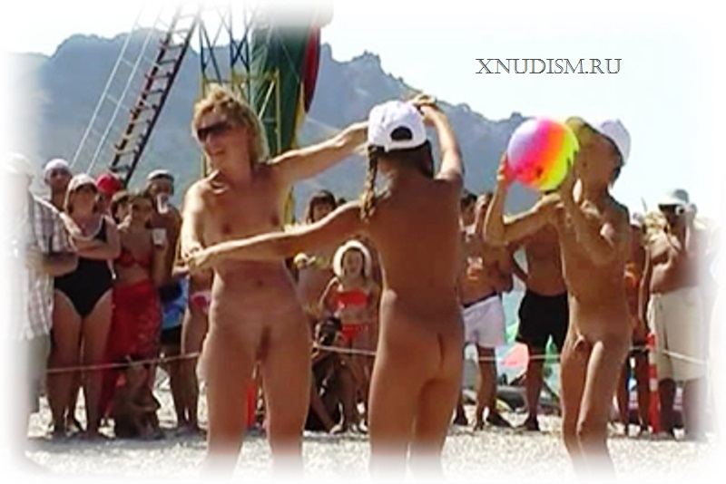 Соревнования семей нудистов на отдыхе фото 9 фотография