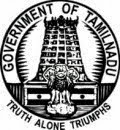 Sub-Inspector of Police (Taluk) Posts at TNUSRB Recruitment 2015, Tamilnadu