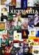 Edizioni Akkuaria