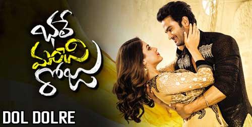 Bhale-Manchi-Roju-Dol-Dolre-song-lyrics-in-telugu-movie-image