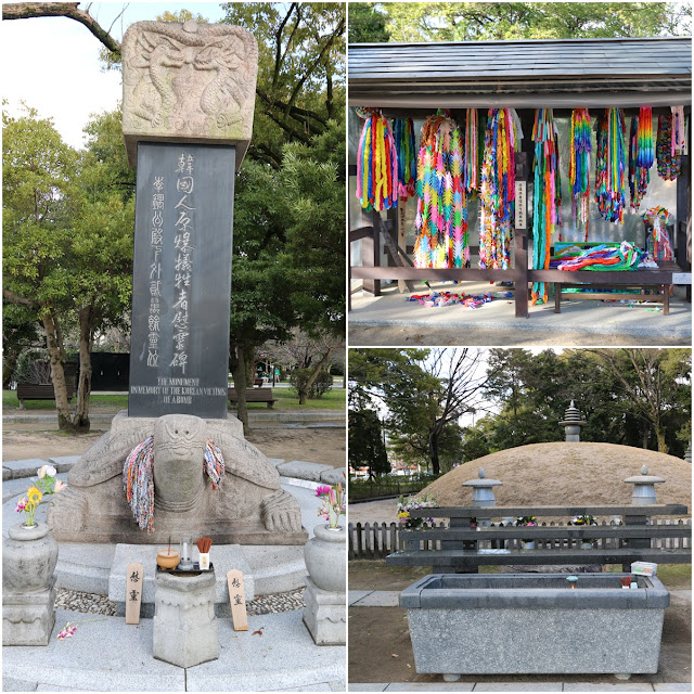 Atomic Bomb Memorial sites to all victims who died of atomic bombing on 6th August 1945 in Hiroshima, Japan