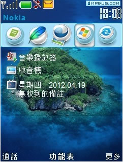 Galaxy S3 Beautiful Island Samsung Themes Free Download Menus