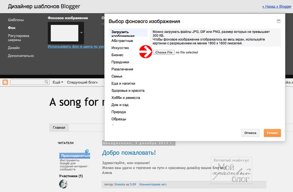 Как сделать рисунок фоновым в html
