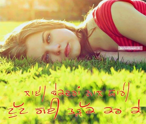 Vajza e Bukur