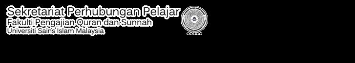Sekretariat Perhubungan Pelajar | SPP FPQS USIM