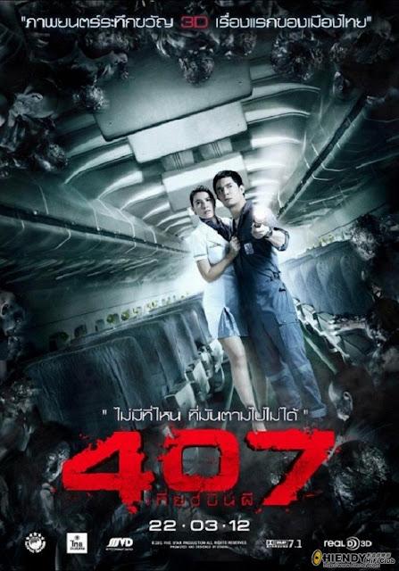 407 (2012) เที่ยวบินผี | ดูหนังออนไลน์ HD | ดูหนังใหม่ๆชนโรง | ดูหนังฟรี | ดูซีรี่ย์ | ดูการ์ตูน