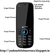 MICROMAX X277 1522A_0101_V0921 Flash File By Yash Mobile Banswara