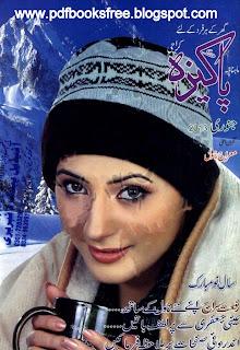 Pakiza January 2013