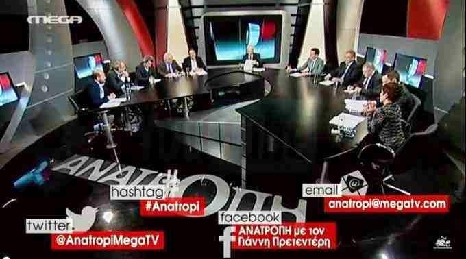 Ανατροπή στην δίκη: Κανένα ποινικό στοιχείο κατά της Χρυσής Αυγής, μόνο... πολιτικό ενδιαφέρον! 2 ΒΙΝΤΕΟ