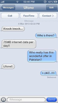 75 MB Per Day in Just Rs. 4.99 (Ufone Internet Package)