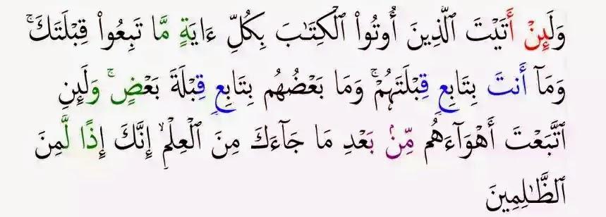 Cinta Islam Hukum Tajwid Cara Membaca Al Quran