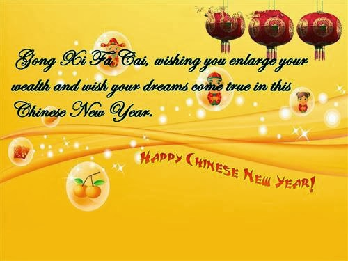 Meaning Happy Chinese New Year Greetings SMS 2016