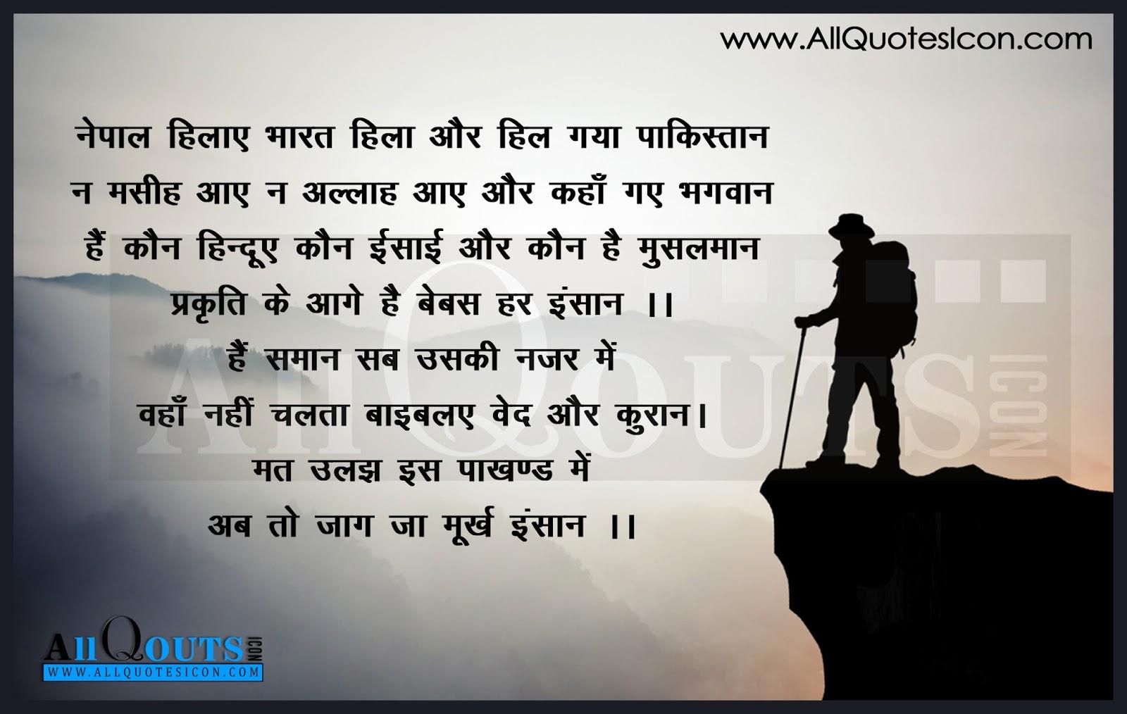 best life shayari and feelings in hindi www