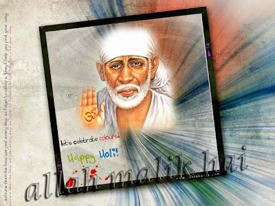 A Couple of Sai Baba Experiences - Part 923