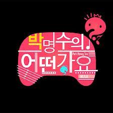 강북멋쟁이 mp3 image