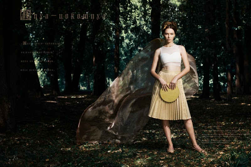 russian fairy tale, муха цокотуха, чуковский, metallic, fashion, editorial, vogue